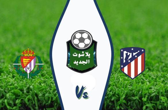 نتيجة مباراة اتلتيكو مدريد وبلد الوليد اليوم السبت 20 يونيو 2020 الدوري الإسباني