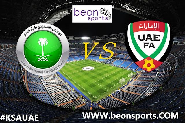 مشاهدة مباراة السعودية والامارات اليوم بث مباشر خليجي 23