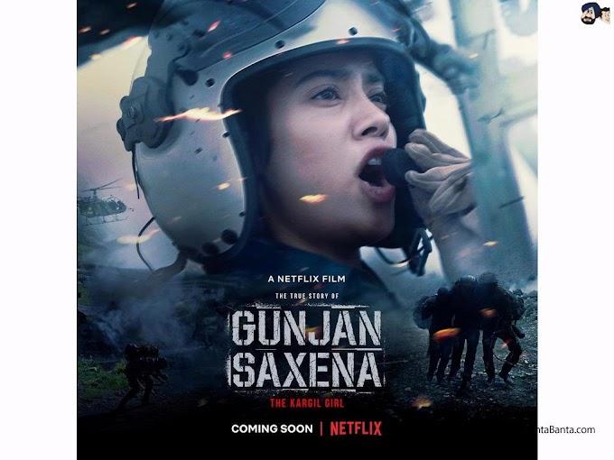 Gunjan Saxena Full Movie Download Leaked