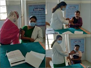 सामुदायिक स्वास्थ्य केन्द्र द्वितिय चरण कोविड 19 का लगा टीका