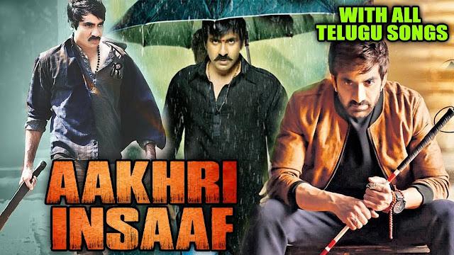 Aakhri Insaaf (Chiranjeevulu) Hindi Dubbed Movie Full HDRip 720p