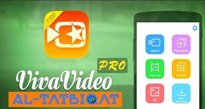 تحميل تطبيق Viva Video Pro النسخة المدفوعة 2020