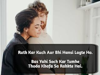 Sorry Shayari in Hindi