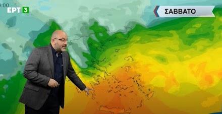 Σάκης Αρναούτογλου: Eντυπωσιακή η θερμή εισβολή και η μεταφορά σκόνης από το Σάββατο κυρίως στα νότια