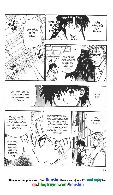 Rurouni Kenshin chap 35 trang 12