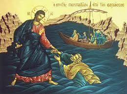 Αποτέλεσμα εικόνας για Κυριακή Θ´ Ματθαίου – Περί προσευχής