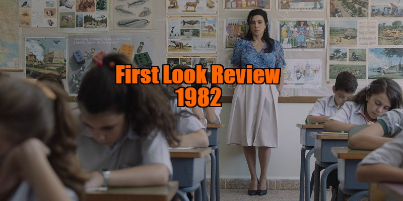 1982 lebanese movie review