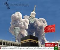 Image result for kaabah syiah di karbala