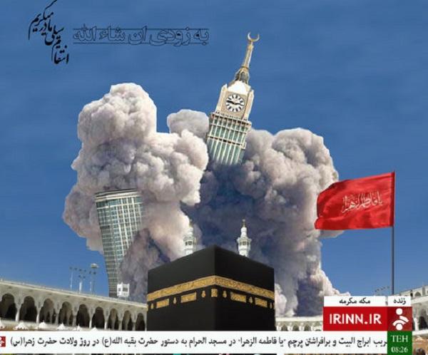 Syiah Iran ancam hancurkan Makkah Al Mukarramah