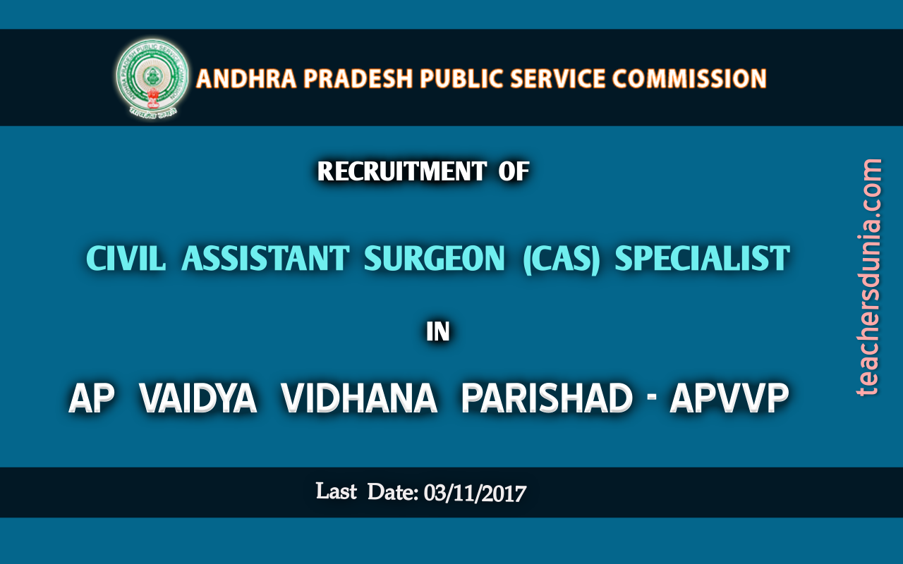 APVVP-Civil-Assistant-Surgeon-Recruitment-Notification-2017-APPSC