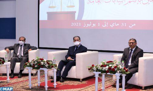 افتتاح السلسلة الثانية من الدورات التكوينية لفائدة القضاة الناطقين باسم النيابات العامة