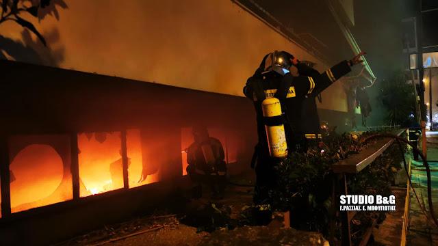 Πυρκαγιά σε υπόγειο χώρο πολυκατοικίας στο Ναύπλιο