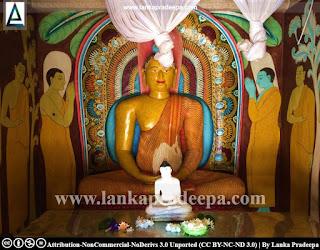 Kekunadola Raja Maha Viharaya