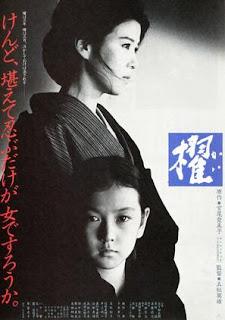 Kai (1985)