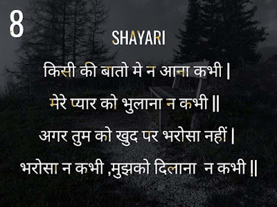 love sms in hindi friendship shayari
