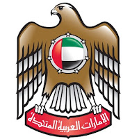 وزارة التربية | الامارات