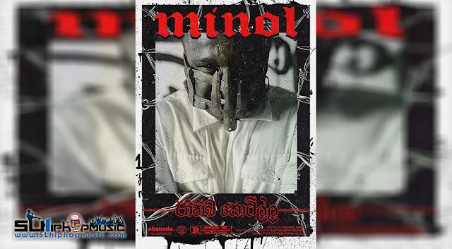 Drill Team Presents Jhathika Thotilla (ජාතිඛ තොඨිල්ල) ft. Minol - SL Hiphop Music Sinhala rap