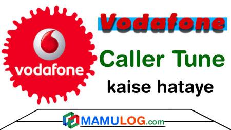 Vodafone caller tune kaise hataye