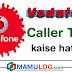 Vodafone caller tune kaise hataye ya band kare