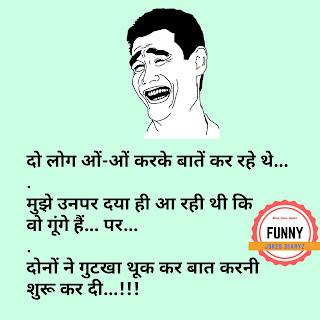 Funniest jokes ever