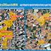 Δωρεάν ασύρματο internet στην Ξάνθη  - 13 σημεία διάσπαρτα μέσα στην πόλη!