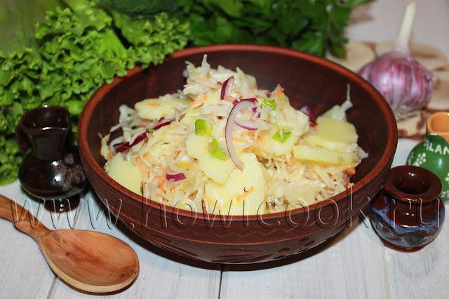 рецепт постного картофельного салата