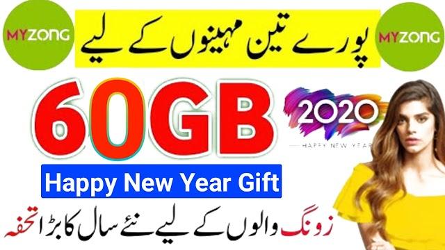 Zong Free internet 2020 || Zong Free Free internet New Vpnify Free Vpn