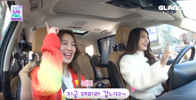 SNSD Hyoyeon Unnie's Beauty Carpool with Bora