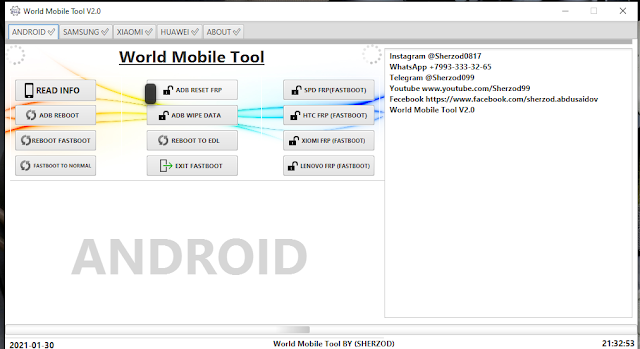 World Mobile Tool V 2.0 Free Download