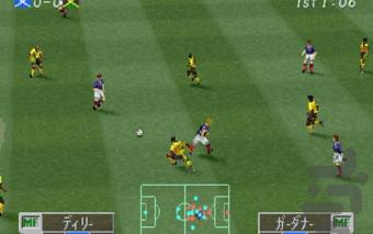 تحميل لعبة بلاي ستيشن 1 كرة قدم المصرية
