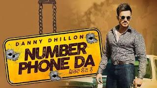NUMBER PHONE DA LYRICS – DANNY DHILLON