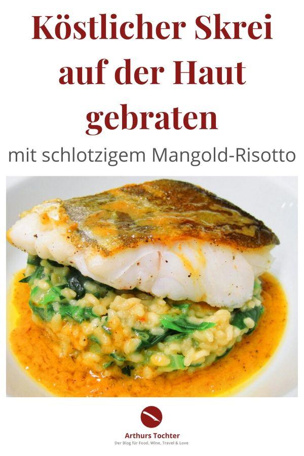 Zeit für auf der Haut gebratenen Skrei, den Winterkabeljau. Heute mit einem Rezept für Mangold-Risotto. Aber was ist eigentlich ein Kabeljau und wann ist er ein Dorsch? Wie wird der Dorsch zum Skrei oder doch zum Kabeljau? Sehr verwirrend ...  Eine Aufklärung: #fisch #kabeljau #skrei #lofoten #erklärung #dorsch #saison #winterkabeljau #risotto #mangold #erklärung #reis #kochen #einfach #braten #dünsten #dünsten #haut  #schleimig #gemüse #arthurstochter #foodblog #norwegen #wiki