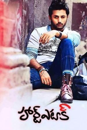 Download Heart Attack (2014) Dual Audio {Hindi-Telugu} Movie 480p | 720p WEB-DL 500MB | 1.3GB