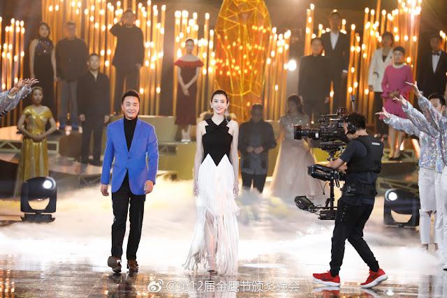 Golden Eagle Awards 2018 Chinese model