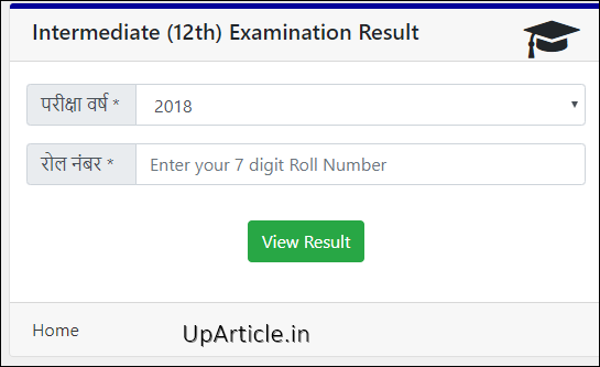 UP Board Class 12th Result 2019  upboard result Uparticle