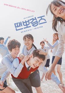 ulasan drama korea just dance tentang siswi yang bergabung dalam klub dansa
