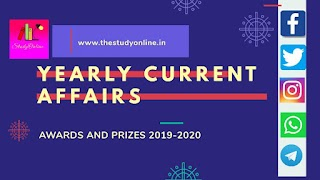 Awards and Honour Yearly Current Affairs 2020