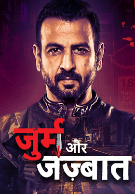Jurm Aur Jazbaat (2021) S01 Hindi Complete WEB Series 720p HDRip x264