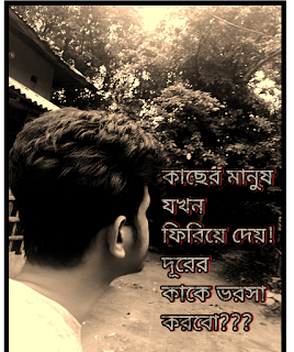 Bangla Noton SMS 2020 (বাংলা নতুন এস এম এস ২০২০) Bangla Kobita - বাংলা কবিতা