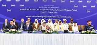 قمة المنامة تهدف إلى تأمين الإبحار في الخليج العربي
