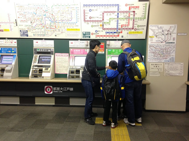 One full day in Tokyp