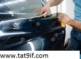 Emballage de voiture