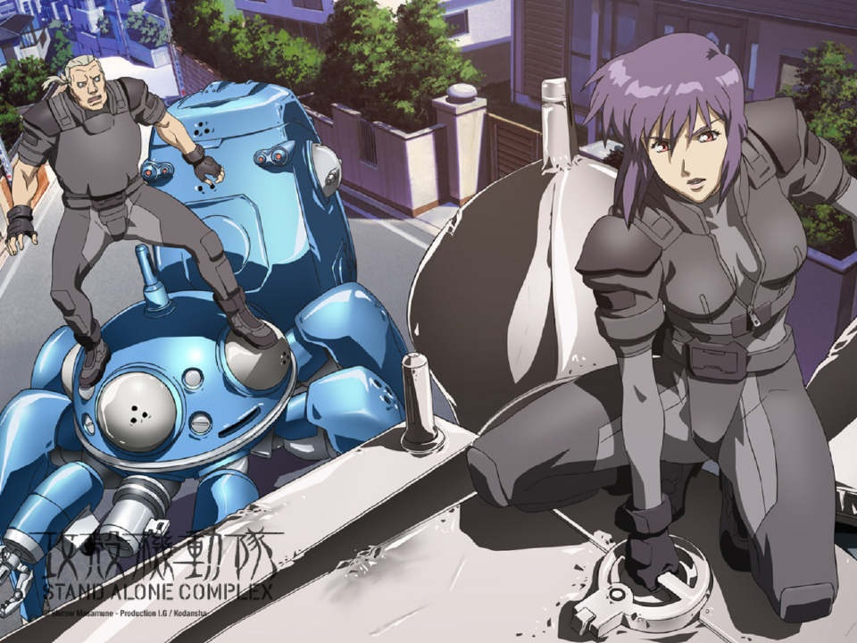 Ghost in the Shell: Stand Alone Complex 2nd GIG BD Subtitle Indonesia Batch