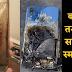 अगर आप भी कर रहे हैं ये 10 गलतियां तो हो जाइए सावधान, कभी भी बम की तरह फट सकता है स्मार्टफोन!