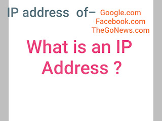 What is IP adress ? education helps | what is internet Protocol |What is an IP