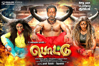 Pottu Movie Images