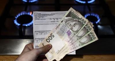 """Нафтогаз оголосив """"річний"""" тариф на газ"""
