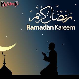 Ramadan kareem images free download