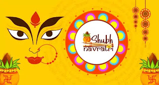 Happy Navratri 2020 Gifts, Images And Greeting's , Photos