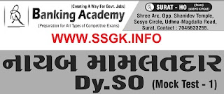 DYSO MOKE TEST PAPERS BY BANKING ACADEMY (6PAPERS)
